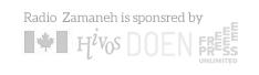 Sponsred