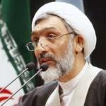 Mostafa PourMohammadi