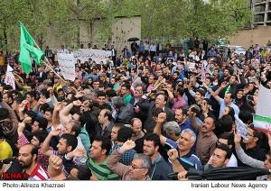 Protest Tehran-Saudi Embassy