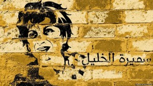 Graffiti refers to the kidnapping of Samira al-Khalil, who has been missing for almost a year
