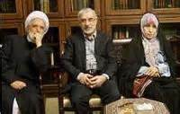 Karroubi-Mousavi-Rahnavard
