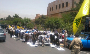Hezbollah Protest
