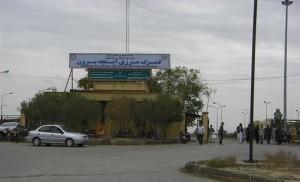 Incheh Borun Border Post
