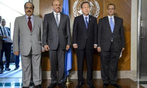 Yemen Peace talks in Geneva on Monday June 15