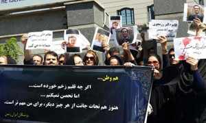 Physician protests in Shiraz