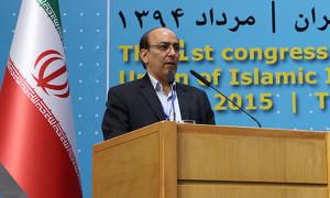 Ali Shakourirad
