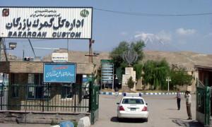 Bazargan Border