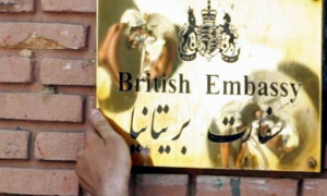 British-Embassy-Tehran-2