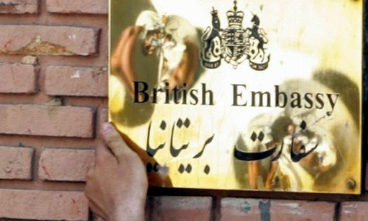 British-Embassy-Tehran-2