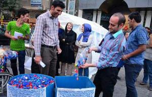 Blue Lids Campaign