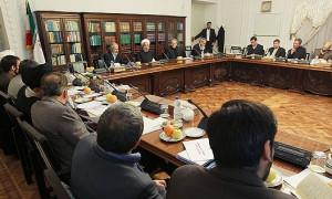 Supreme Council of Virtual Space