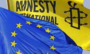 Amnesty-EU
