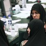 women-in-majlis