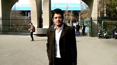 Farshad Amini