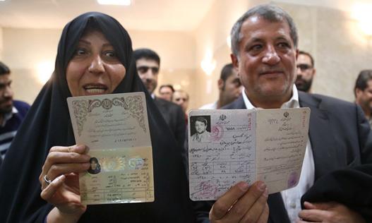 Fatemeh and Mohsen Hashemi Rafsanjani