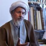 Ayatollah Mohammad Momen