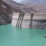 Amir Kabir Dam
