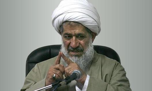 Ayatollah Amjad