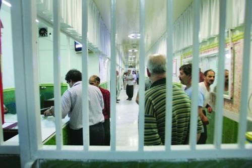 Prison System-Iran