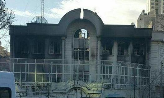 Saudi Embassy (Tehran)