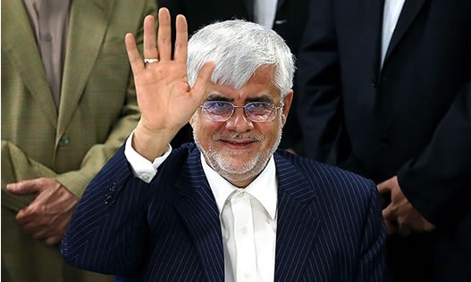 Mohammadreza Aref