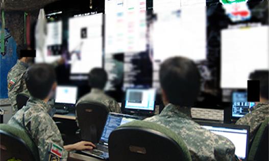 internet-IRGC