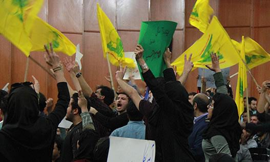 hezbollah-University