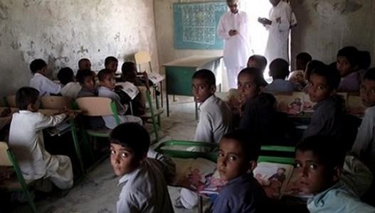 school-sistan-baluchistan