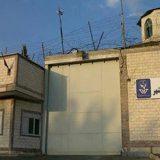 Rejai Shahr Prison