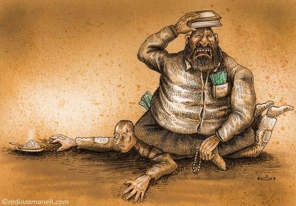 Reza Jozani Zamtoon Ziayafat Iran Political Economy of  Islam Cartoon