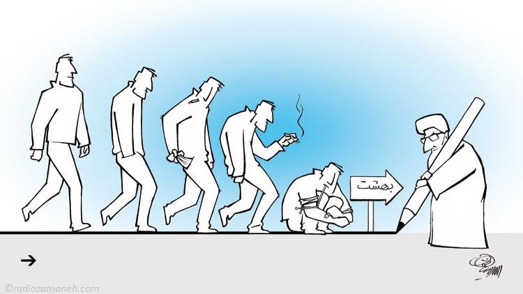 sharmandeh khameneie Cartoon Iran Asad Binakhahi