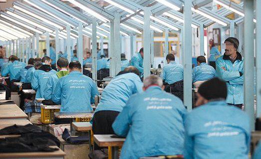 Zendan Iran prison workers