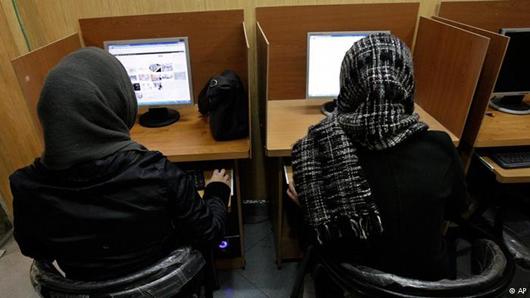 Iran Cyber Internet
