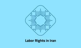 Labor Rights in Iran