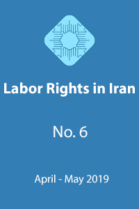 Labor Rights in Iran vol 6 April-May 2019