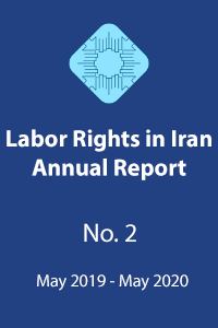 Labor Rights in Iran Annual Report no2