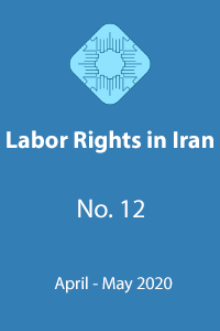 Labor Rights in Iran vol 12 April-May 2020