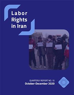 Labor Rights in Iran no. 15