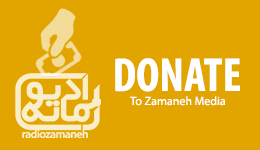 Donate to Zamaneh Media